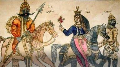 هل خان عنترة محبوبته عبلة؟