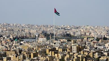 توقيع اتفاق منحة أميركية للأردن بـ 745 مليون دولار