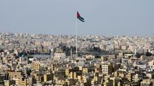 مسؤول أردني: اقتراح قانون الضريبة جاء بالوقت الخطأ
