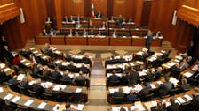 Lebanon approves 2018 budget ahead of support summit