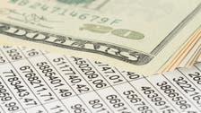 وتيرة ارتفاع التضخم تتباطأ في أميركا خلال فبراير