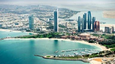 1.7 % نسبة نمو الناتج المحلي الإجمالي في الإمارات خلال 2019