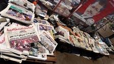 Egypt sets up hotline to combat 'fake news'