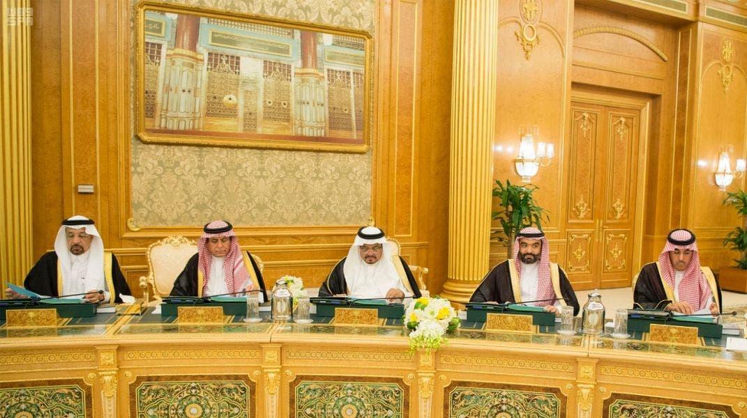 من جلسة مجلس الوزراء السعودي