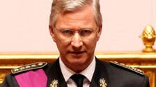 کینیڈا: بیلجیئم کے بادشاہ کے استقبال کے موقع پر سفارتی پروٹوکول کی غلطی