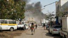 عدن.. انفجار سيارة مفخخة قرب موقع عسكري وداعش يتبنى