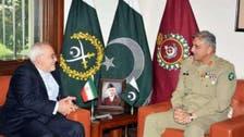 آرمی چیف سے جواد ظریف کی ملاقات، علاقائی سلامتی اور پاکستان - ایران تعلقات پر تبادلہ خیال