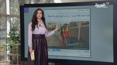 """العربية.نت اليوم.. قصة مغربية """"فاتنة"""" وشيشة قطار مصري"""