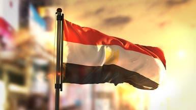 تعرف على قصة نشأة النشيد الوطني المصري