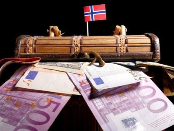 المالية النرويجية: سنقلص الإنفاق من صندوق الثروة السيادي