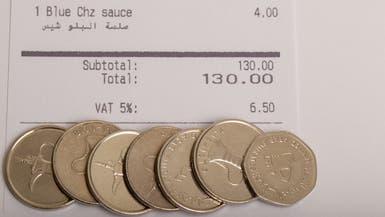 الإمارات تؤكد: لا خطط لدينا لزيادة ضريبة القيمة المضافة