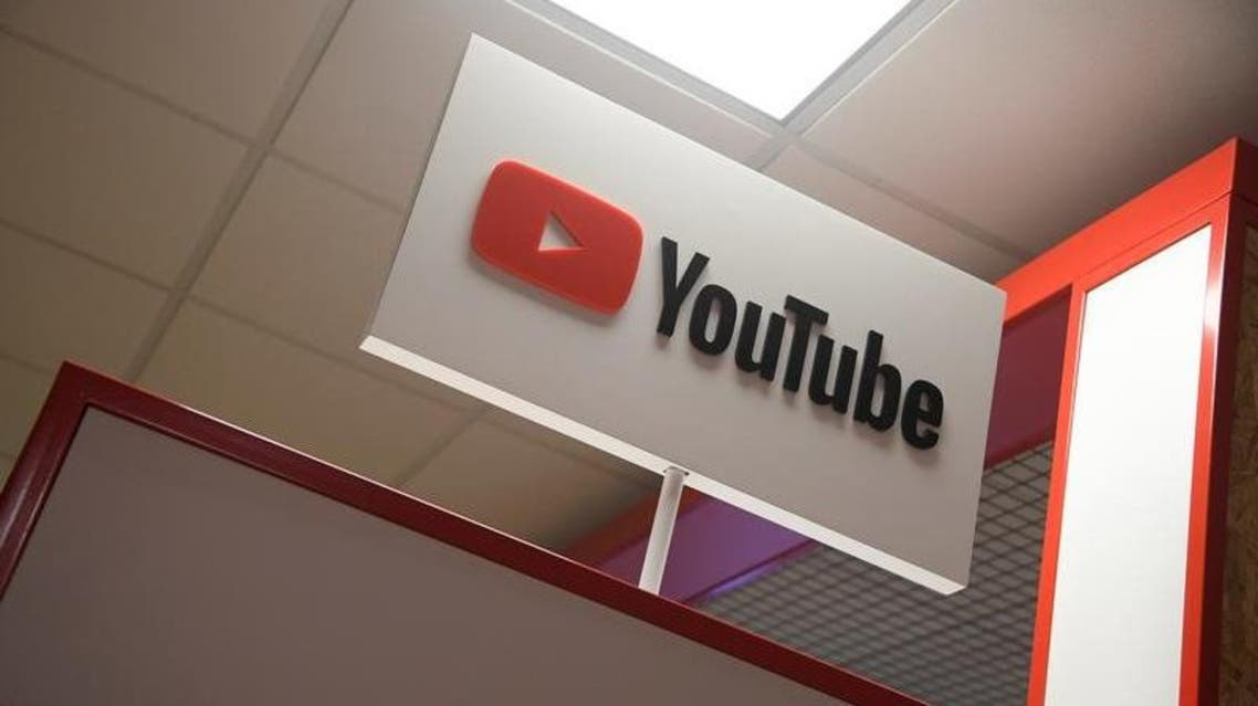 YouTube says it's cracking down on conspiracy videos, though it's scant on the details. (Reuters)