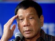 رئيس الفلبين: قد أرسل سفينة حربية لإنقاذ رهائننا بليبيا