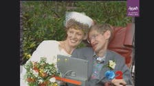 WATCH: Milestones in Stephen Hawking's life