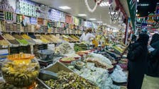 Prices of grocery items to be slashed by half in UAE to mark Happiness Day