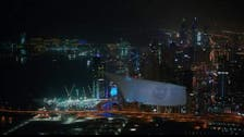 Dubai sets new world record for largest aerial projection screen