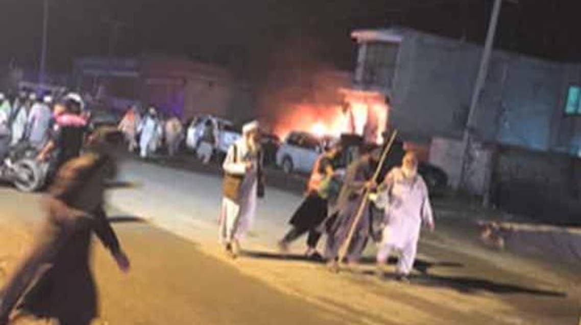 lahore blast screen grab
