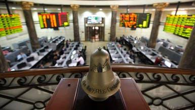 أرباح أسبوعية هزيلة بعد أسبوع ساخن في بورصة مصر