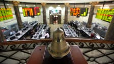 مصر.. قرار تنفيذي حول الحد الأقصى للتعامل بالبورصة