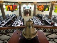 """تغطية طرح """"القاهرة للاستثمار"""" بـ 10 أضعاف"""