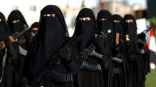 القاعدہ تنظیم کی خواتین کی شادیوں سے متعلق اسرار کا انکشاف