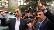احمدی نژاد کے معاون کی سزائے قید سے افریقا میں ایرانی مداخلت بے نقاب