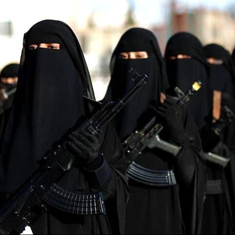 وثائق تكشف أسرار استخدام نساء القاعدة كسلاح بيولوجي