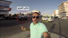Saudi man makes it his mission to document, report traffic violations