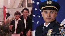 قصة شاب عربي ترقى ليصبح قائداً في شرطة نيويورك