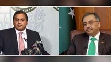 پاکستان اور بھارت تعلقات میں کشیدگی، اسلام آباد نے نئی دہلی سے سفیر واپس بلا لیا