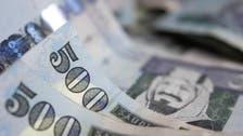 السعودية.. 298 مليار ريال استثمارات مباشرة بالخارج