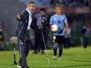 تاباريز يعلن قائمة الأوروغواي لبطولة الصين الدولية