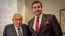 Saudi Arabia's ambassador to US meets Henry Kissinger