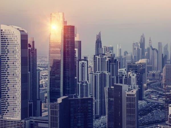 537 مليون درهم تصرفات عقارات دبي خلال يوم