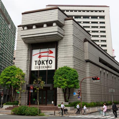 عمليات جني الأرباح تهبط بالمؤشر الياباني من مستويات قياسية