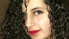 Lawyer obtains new footage on the brutal killing of Mariam Moustafa in the UK