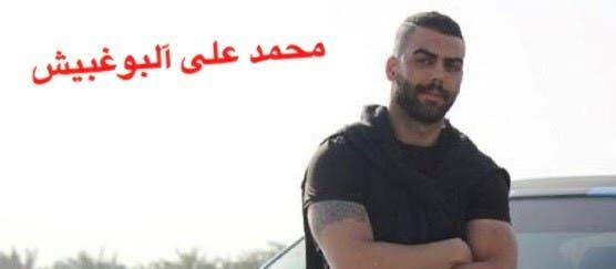 محمدزبيدي