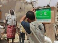 مركز الملك سلمان للإغاثة يوزع 800 سلة غذائية بحضرموت