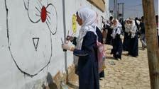 اليمنيون يواجهون مشروع الموت الحوثي بفن الشارع