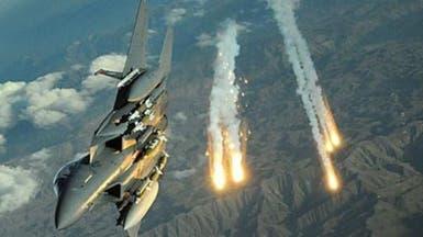 أكثر من 15 غارة للتحالف على تجمعات الحوثيين في حجة