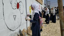 بالصور..اليمنيون يواجهون مشروع الموت الحوثي بفن الشارع
