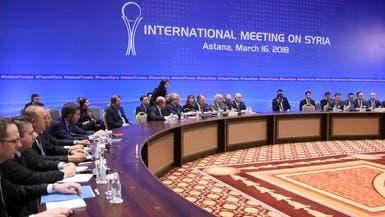 سوتشي.. جهود لبناء الثقة بين النظام والمعارضة السورية