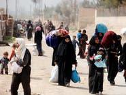 غارات روسية على الغوطة تقتل 57 مدنياً