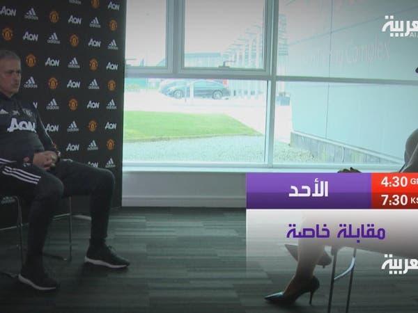 """مقابلة خاصة.. البرتغالي مورينيو يتحدث لـ""""العربية"""""""