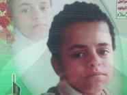 هذه مأساة أصغر طفل جنده الحوثيون