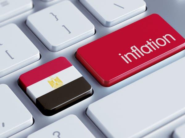 مصر.. التضخم السنوي ينخفض إلى 3.1% في أكتوبر