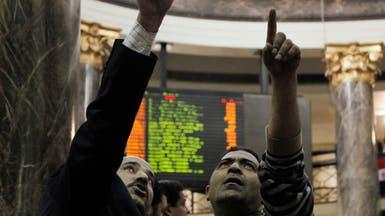محللون: 3 مخاطر تهدد بهروب المستثمرين من بورصة مصر