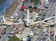 أميركا.. 4 قتلى بانهيار جسر للمشاة في فلوريدا