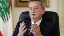 Lebanon's Salameh: Central bank 'willing to do what is necessary' to secure IMF deal