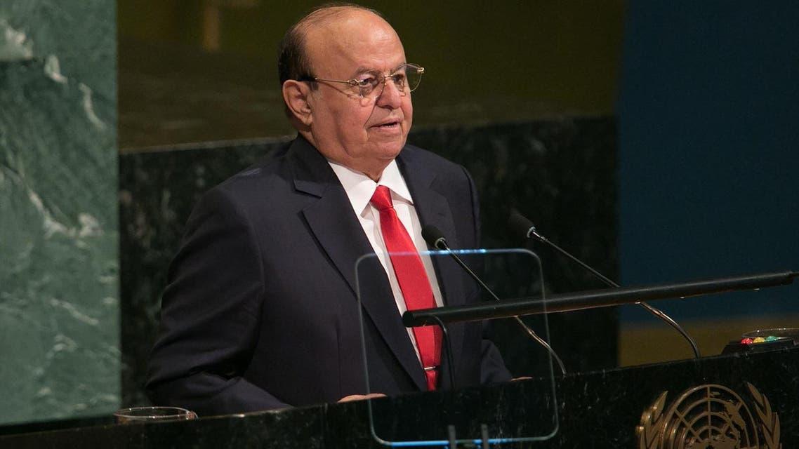 File photo of Yemeni President Abdurbo Mansour Hadi. (Supplied)